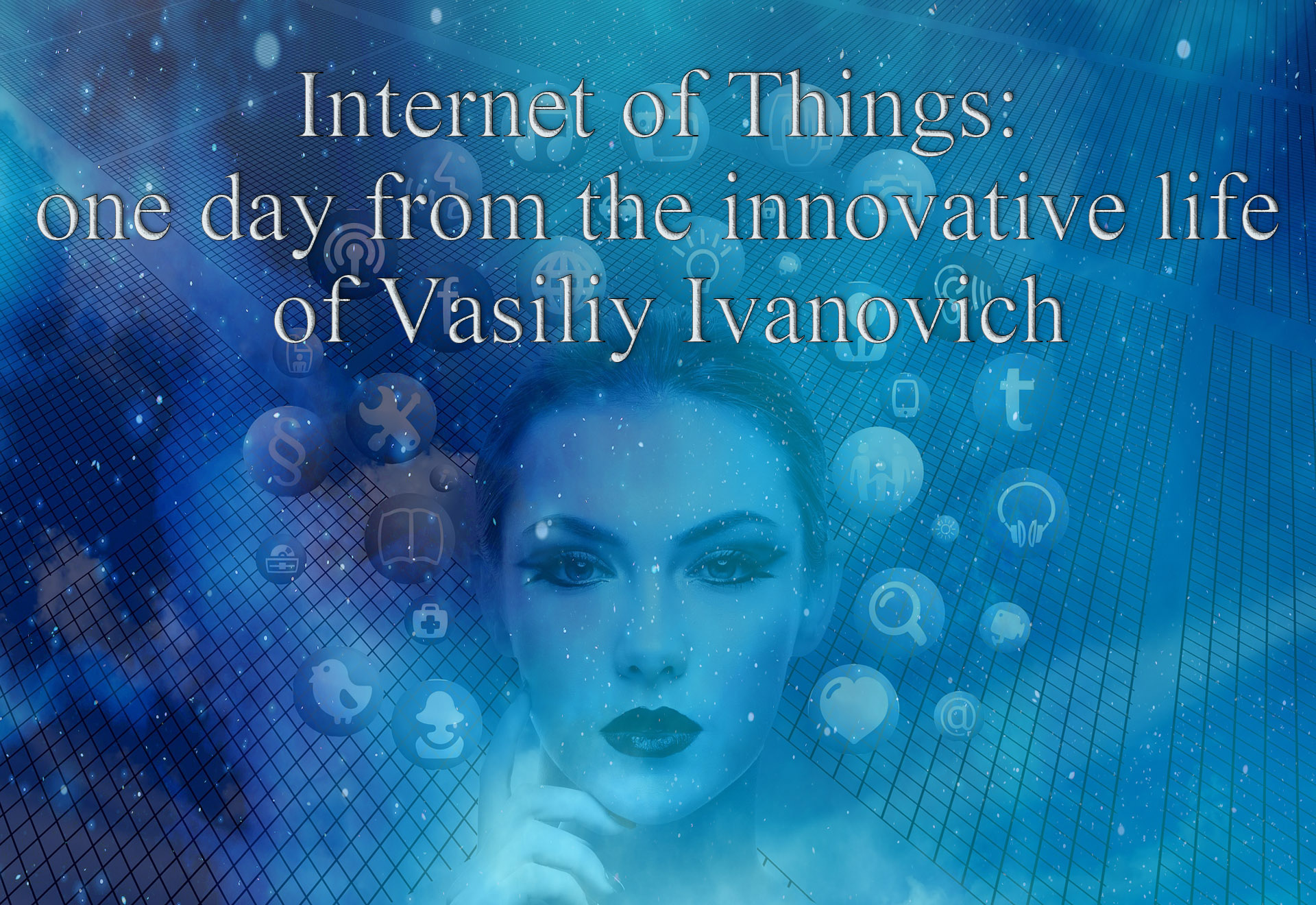 ONE DAY FROM THE INNOVATIVE LIFE OF VASILIY IVANOVICH. ARTICLE 5